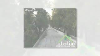 فروش باغ و باغ ویلا در بکه شهریار کد 1418