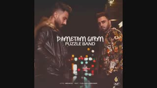 Puzzle Band - Dametam Garm |  پازل بند -  دمتم گرم