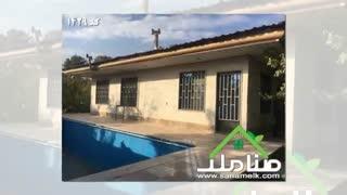فروش باغ ویلای 1500 متری در لم آباد ملارد کد 1429