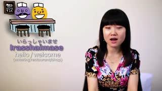 درس یازدهم - رفتن به رستوران (زیرنویس فارسی) آموزش زبان ژاپنی