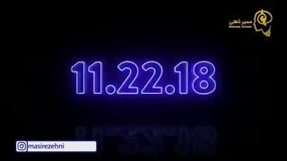 تبلیغ بلک فرایدی کمپانی والمارت برای سال 2018