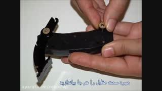 آموزش مونتاژ Mini-Grip