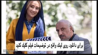 سریال ممنوعه   دانلود قسمت ششم سریال ممنوعه با لینک مستقیم