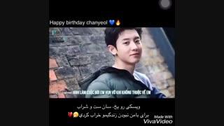 تولدت مبارک زندگیم :)