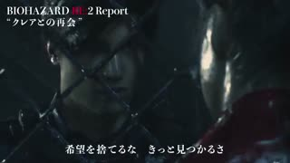ویدئوی جدید از گیمپلی عنوان Resident Evil 2 Remake - بخش 2