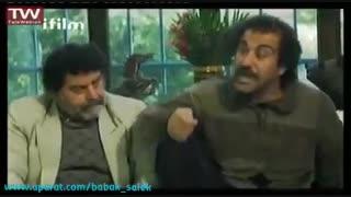 پایتخت ۳ - به عمه ش چیکار داری؟!!!
