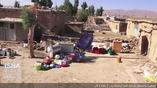 وضعیت ساختمانهای بازسازیشده کرمانشاه بعد از زلزله اخیر