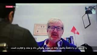 اگر صادرات نفت ایران مختل شود، چه اتفاقی برای دنیا میافتد؟
