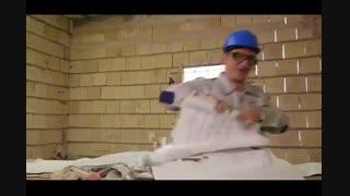 فیلم مشاغل ( مهندس ساختمان )