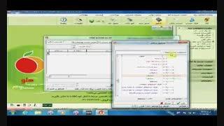 آموزش ثبت سند در نرم افزار حسابداریهلو