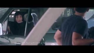قسمت 6 ممنوعه نماشا (سریال) (کامل) | دانلود قسمت ششم سریال ممنوعه 6 خرید قانونی - نماشا