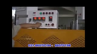دستگاه دوخت ریلی - دوخت ممتد صنعتی