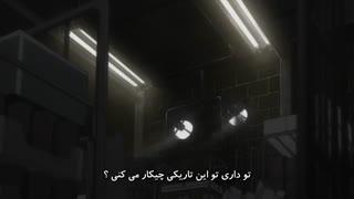 Ergo Proxy قسمت 14 فارسی
