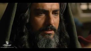 دانلود رایگان فیلم محمد رسول الله - تیزر دوم