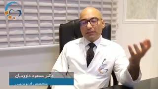 بهترین دکتر ارتودونسی در تهران