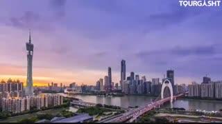 گوانجو, پرجمعیت ترین شهر توریستی چین