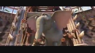 دانلود انیمیشن فیلشاه (انیمیشن)(ایرانی)(کامل) فیلشاه