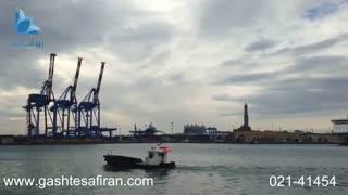 ویدیو دیدنی از جنوا ایتالیا
