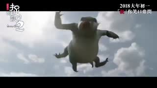 Monster Hunt 2 شکار هیولا