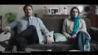 دانلود فیلم مرداد(ایرانی)