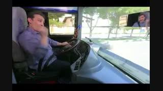 مشاغل شغلی ( راننده اتوبوس )