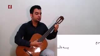 آموزش گیتار پاپ از پایه