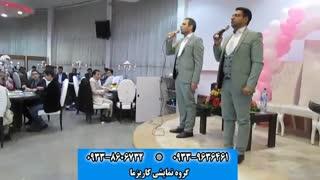 اجرای عروسی مذهبی توسط گروه کاریزما