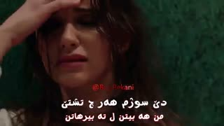 مهراب کوردی - ئەگەر میشکیلا ته ئەزم بخودێ دێ چم Mehrab Kurdish Sub
