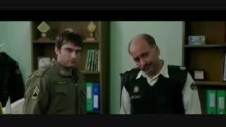 سوتی جالب در سریال شاهگوش !!
