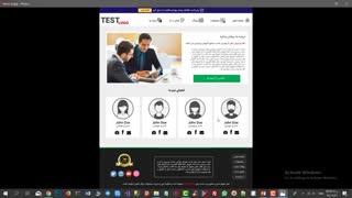 آموزش طراحی سایت رایگان  وردپرس ( سایت چند منظوره )