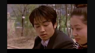 فیلم کره ای زیبا و عاشقانه با زیرنویس فارسی