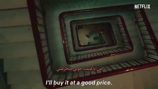 """تریلر سریال """"خاطرات الحمرا"""" Memories of the Alhambra با حضور چانیول و زیرنویس فارسی چسبیده"""