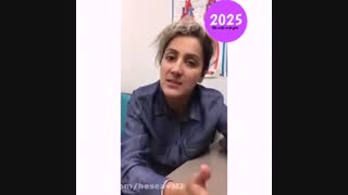 تبعیض در استرالیا از زبان دختر ایرانی