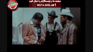 علی صادقی تیکه خنده دار فیلم پیتزا مخلوط