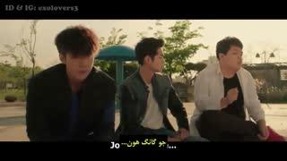 قسمت سوم سریال Dokgo Rewind با بازی سهون همراه با زیرنویس فارسی چسبیده