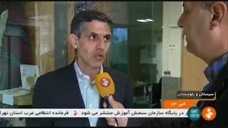 راه آهن دردست ساخت بندر چابهاربه ایرانشهر و زاهدان