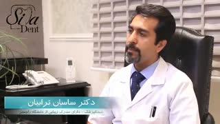 بهترین کلینیک دندان در تهران