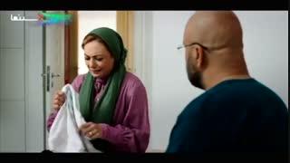 فیلم سینمایی من سالوادور نیستم : سکانس رژ لب روی لباس ناصر(رضا عطاران)