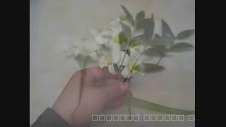 آموزش گل سینه