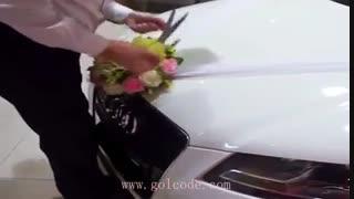 آموزش ماشین عروس