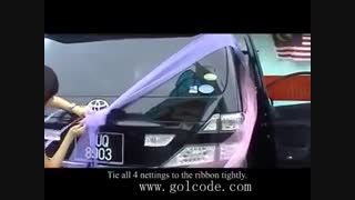 آموزش گل زدن ماشین عروس