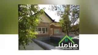 فروش 1600 متر باغ ویلا در لم آباد ملارد کد 1437