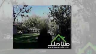 باغ ویلا با پایانکار و نامه جهاد در شهرک ویلایی خوشنام کد 1442