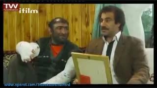 پایتخت 3 - تجلیل از نقی معمولی؟!!!