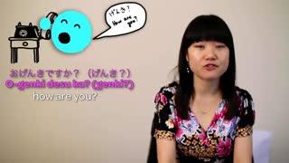 درس چهاردهم - مکالمه تلفنی (زیرنویس فارسی) آموزش زبان ژاپنی