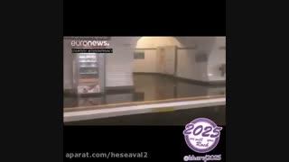 وضعیت مترو پاریس پس از بارندگی های جدید فرانسه