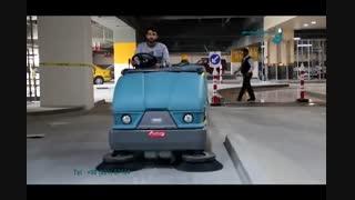 سوییپر صنعتی - نظافت پارکینگ ها و محوطه های وسیع