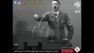 کلیپ دوبله طنز وقتی که هیتلر قاطی کرد