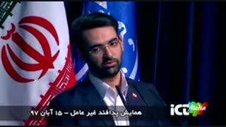حمله سایبری رژیم غاصب صهیونیستی