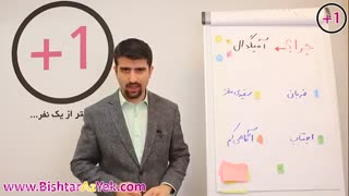 چطور با شهامت باشیم؟ همه چیز در مورد شهامت در ایران